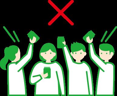 飲食を伴う宴会行為禁止