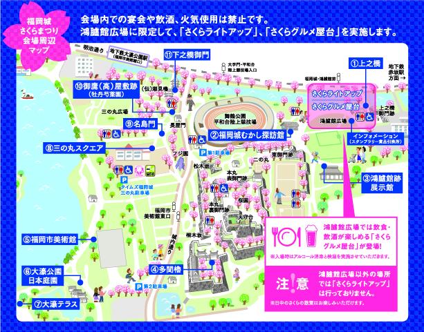 特別配信番組「夜桜舞台」