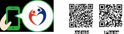 接触確認アプリ「COCOA」をダウンロード